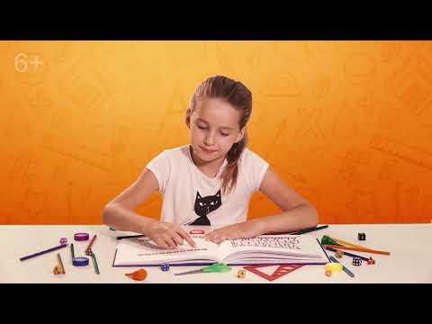 Школа Скорочтения | Книга-тренажер для обучения скорочтению детей 6-9 и 10-16 лет | С диктором