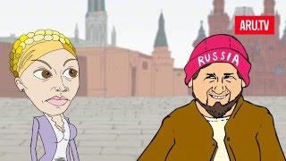 Путин - всероссийская Золушка. Время врать №33