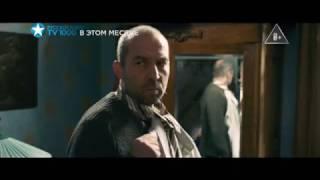 Иван - промо фильма на TV1000 Русское кино