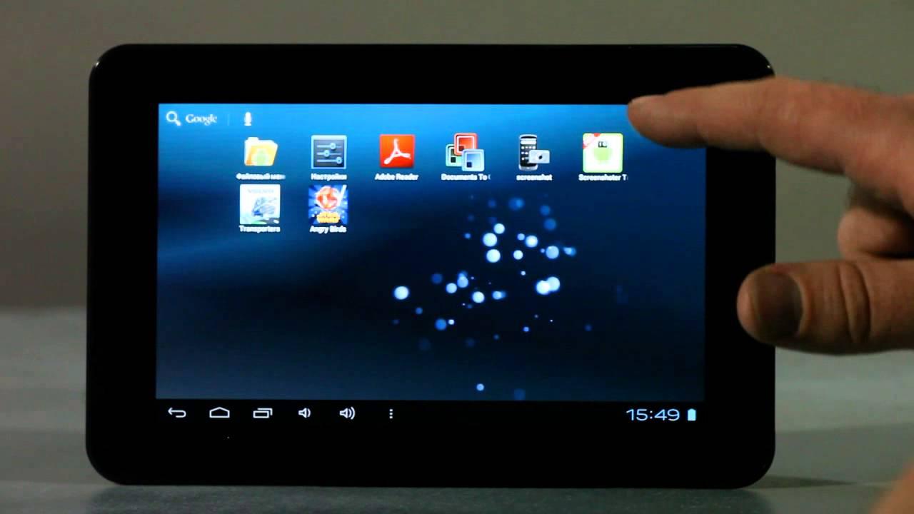 Prology Evolution Tab 900 3G HD прошивка