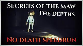 Secrets of the Maw - The Depths: No Death Speedrun (Full Playthrough)