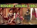 Designer Bridal Lehanga Choli Collections ll Online Shop ll 10 Oct 2018