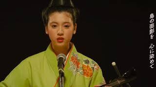 映画『旅立ちの島唄 ~十五の春~』挿入曲.