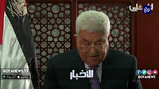 إدانة تصعيد الاحتلال ضد قطاع غزة في يوم الأرض