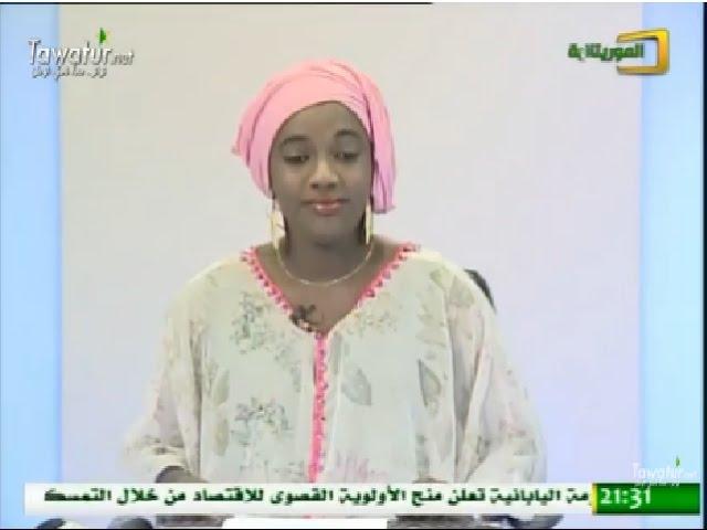 JTF du 06-01-2016 Aminata Kane - El Mauritaniya