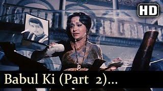 Neel Kamal - Babul Ki Duwaein Leti Ja - Waheeda Rehman - Neel Kamal - Hindi Song