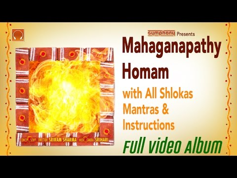 Maha Ganapathi Homam Homam | Full with Slokas & instructions