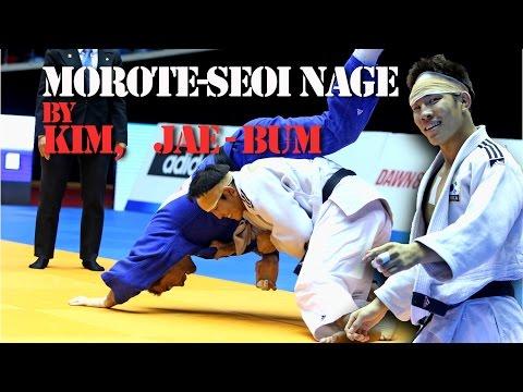 Sublime Morote Seoi Nage by KIM, Jae-Bum (KOR) Judo GrandPrix Jeju 2014
