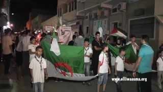 مسيرة تضامنية مع اطفال غزة من أفراد الكشافة الاسلامية الجزائرية مدينة مغنية