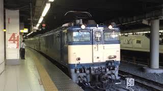 2014年6月13日撮影 横浜線205系 配給輸送 新宿駅発車