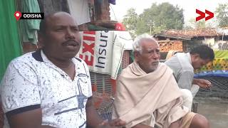 Government Encroached the Land, Family Continue to Resist ଡ୍ୟାମକୁ ଏବେବ