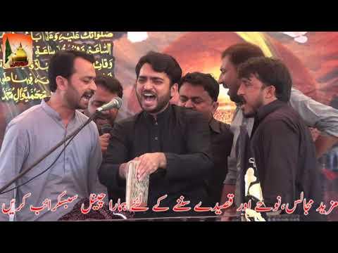 6 Muharram 2019 Shahadat Ghazi Abbas A.S Zakir Ali Ahmed Joyia Kamala Sargodha|FAROGH E AZADARI|