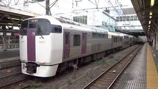 215系「おはようライナー新宿」 小田原駅発車