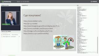 Как поделиться публикацией (репостить) в другие соцсети, форумы, интернет-сайты