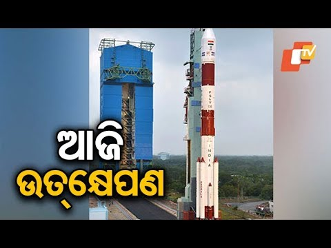 ISRO to launch satellite HysIS from Sriharikota today