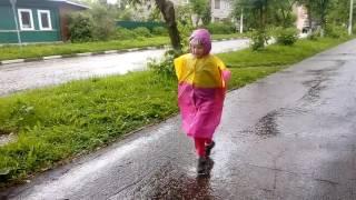 Старица. Дождь