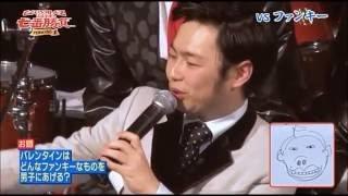 ニッポン放送 2017年1月3日O.A. 田中将大のオールナイトニッポンNY パー...