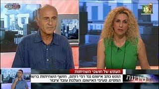 """רפי רותם - משה ליכטמן מתראיין ב-""""סירנות"""" עם עדי מאירי - Rafi Rotem"""
