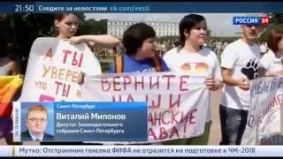 Секс скандал! Открыт новый гей бар в России