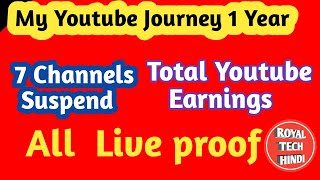 My 1 year Youtube journey | Total Youtube earning |YouTube Success Story in Hindi | Royal Tech Hindi