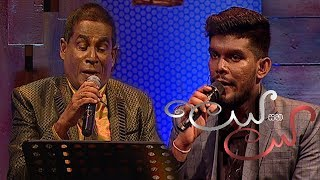 Leya Saha Laya | 15th March 2019 Thumbnail