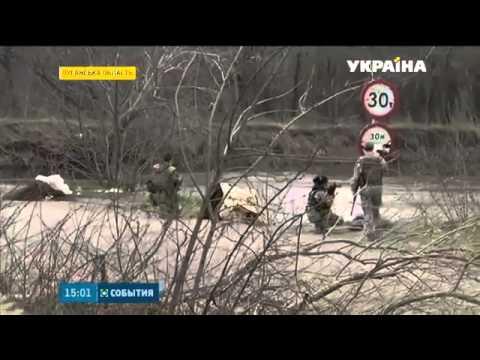 ШоК Срочно!! 2015  Луганск Бой в Трехизбенке на мосту из минометов от СМИ Украины Новости Украины Се
