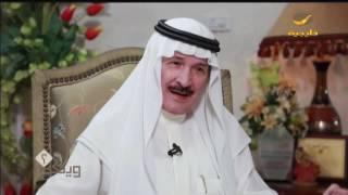 لقاء عبدالعزيز شكري مع الملك خالد رحمه الله