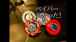 メテオリックアイアンウロボロス対シールダーアイギスの動画 thumbnail