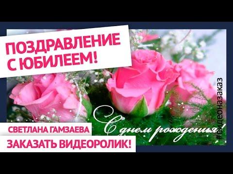 Веселые песни поздравления женщинам