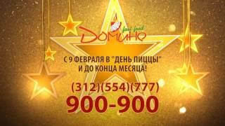 видео Заказ и доставка еды в Бишкеке. Служба доставки «Ковер самолет»