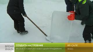 видео «Тёплый» праздник на льду