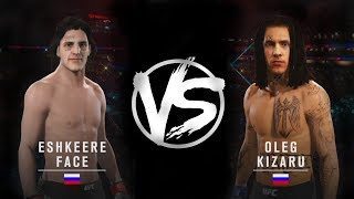 KIZARU vs FACE в UFC