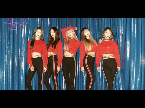 EXID reveals the reason why they decided to go with a sexy concept in 'DDD'