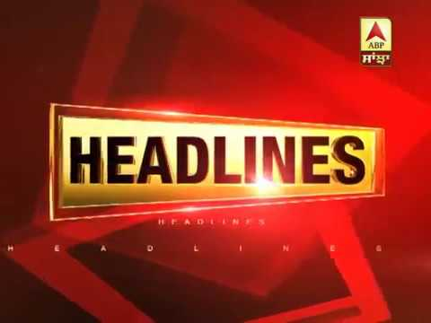 Headlines On ABP Sanjha (20-08-2019)