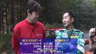 MCR   kobayashi  小林真一 R35 vs FIT, RX 7
