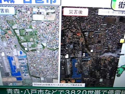 Before and After Satellite images of Earthquake and Tsunami in Miyagi Prefecture, Japan.