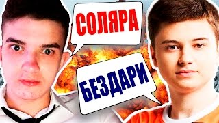 Рамзес и Алоха РАЗВАЛИЛИ Team Spirit в финале Battle Cup