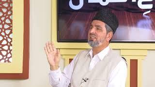 Islah-e-Amaal | Urdu