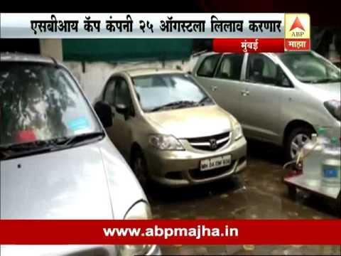 Mumbai: sbi cap auctions vijay mallya cars report