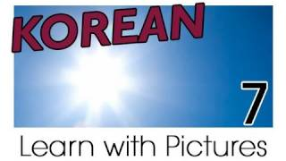 Learn Korean - Weather Vocabulary