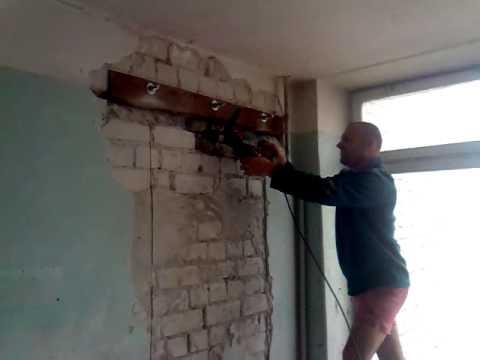 видео: Демонтаж несущей стены с усилением