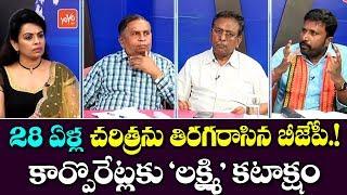 Nirmala Sitharaman on Corporate Tax Cut | Modi Govt Finance Decisions in India | YOYO TV Debate
