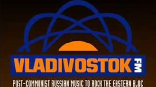 Vladivostok FM Gruppa Kino Grupp krovi