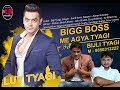 LUV TYAGI ANTHEM SONG||BIG BOSS ME TYAGI || Bijli Tyagi,luv tyagi|| ASB Music