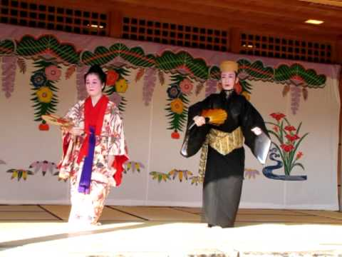 Classical Dances of Ryukyu: Kagiyadefu