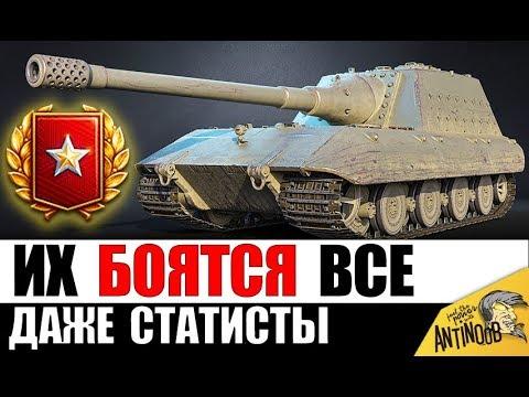 СРОЧНО! САМЫЕ ОПАСНЫЕ ТАНКИ 2019! НОВЫЕ ИМБЫ в World of Tanks