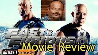 The Fate of the Furious 2017 Review in Tamil  | Fast and Furious 8
