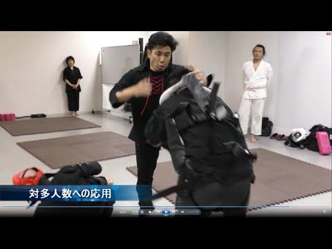 突然、殴り掛かってきた攻撃を回避する護身術|実戦護身術『剣』 神戸セミナー第二部