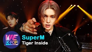 SuperM - Tiger Inside(호랑이) [Sketchbook / 2020.09.11]