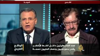 الواقع العربي- فلسطينيو الداخل.. نضال وحفاظ على الهوية